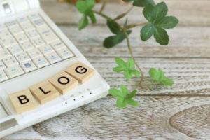 日記ブログのアフィリエイトで稼ぐコツ