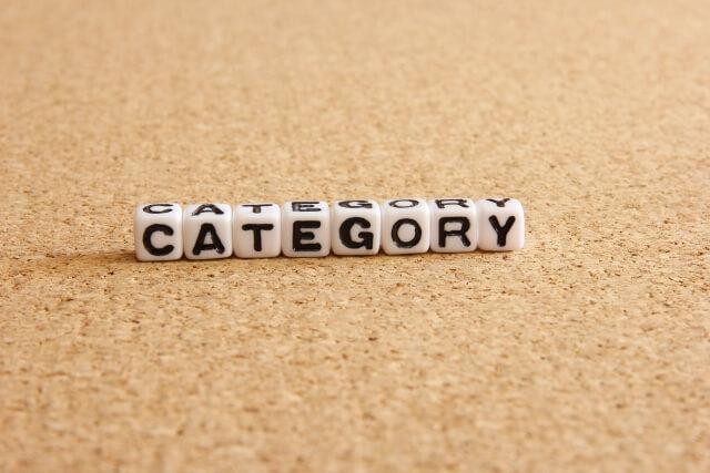 WPブログのカテゴリーはSEO対策では、どうすれば良い?