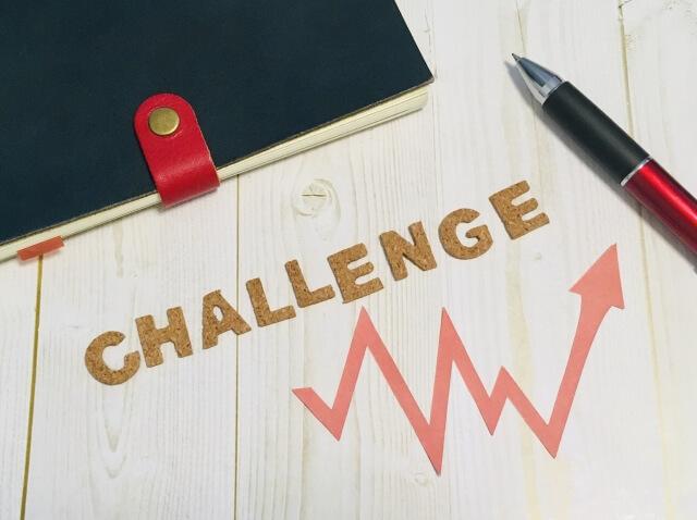 成功習慣を身につけて目標達成しよう!