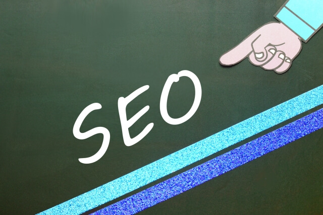 商品名記事が多いブログはグーグルで低評価?【SEO対策】