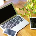 専門特化ブログで収益を増やすコツは?【アフィリエイトの場合】