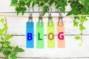 ブログの広告