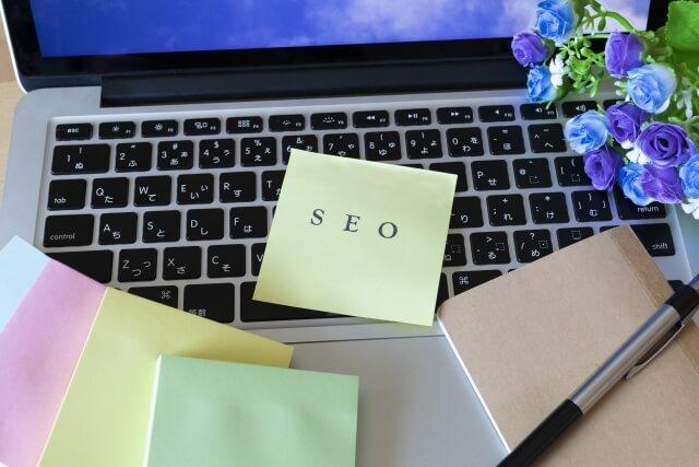 ブログ初心者がE-A-T(専門性・権威性・信頼性)を強化するコツ【SEO対策】