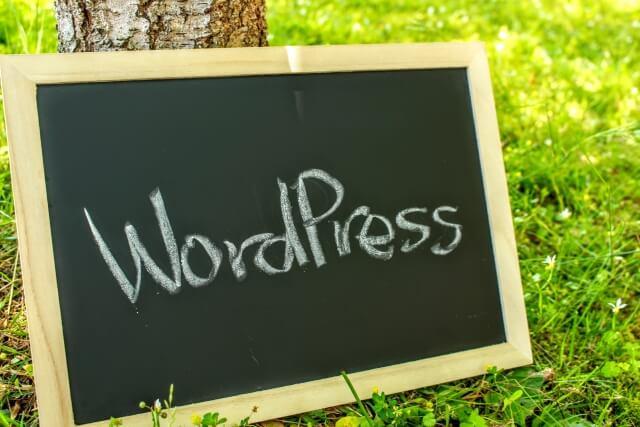 ワードプレスブログ(WPブログ)のメリット5つとデメリット3つの対策