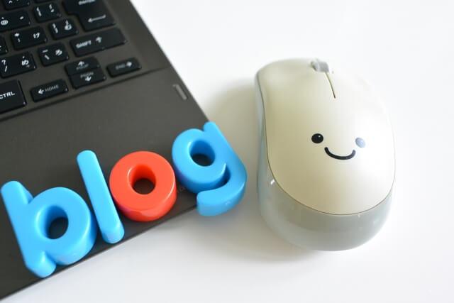 ブログ記事を書く事に迷った時の方法!ラッコツール使用例も【ブログ初心者】