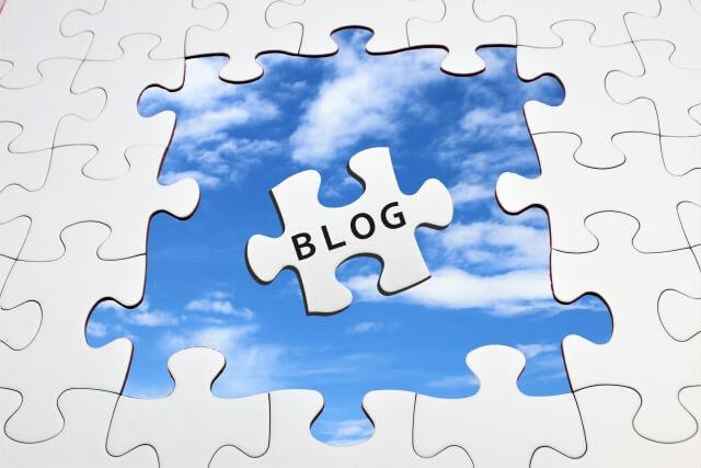 月10万円稼ぐブログと月30万円以上稼ぐブログの違いと稼ぎ続けるコツ!