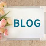 ブログの書き方!2つの視点で売れやすくわかりやすい記事にするコツ