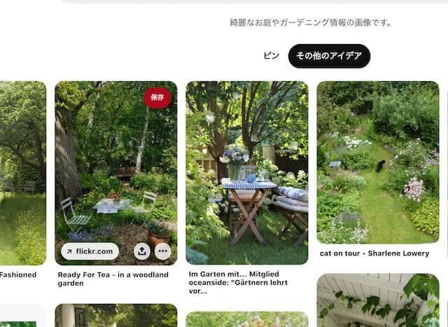 Pinterest(ピンタレスト)の活用法!被リンクでアクセスアップになるコツ