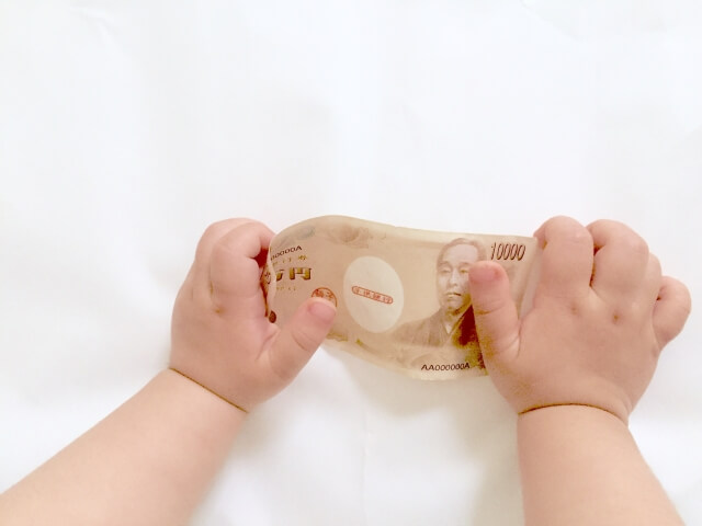 ブログで最初の1万円を得る簡単な方法!次の5万円に繋げる秘訣
