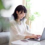 ブログ収入upの為に減らすべき5つ!ブログ初心者が間違いやすい事