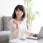 ブログで生活できるまでの道のり!自由と収入を得る3つのコツ