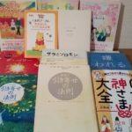 おすすめ本の紹介!私の人生を変えた10冊と読書代わりの方法!