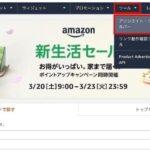 ワードプレスでアフィリエイトリンクを貼るコツ!Amazon・楽天など取得方法