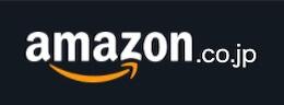アマゾンのロゴデザイン